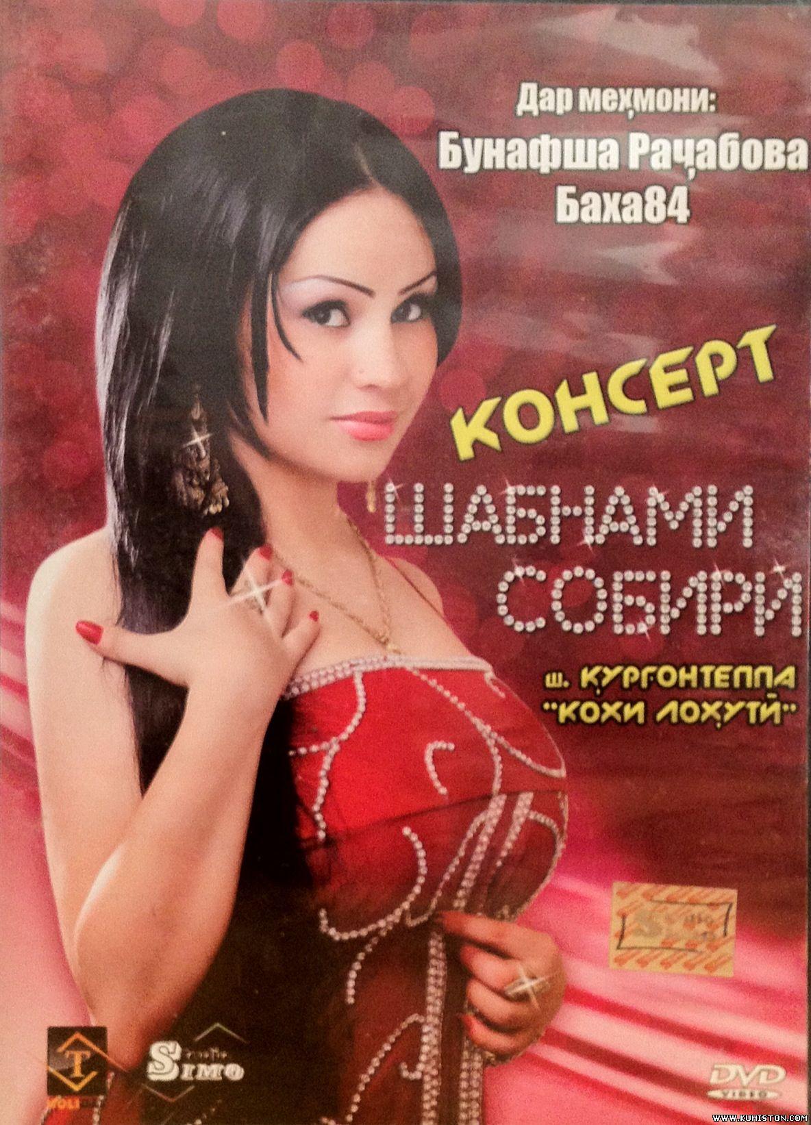 Секс таджикский скачать  Pornfox